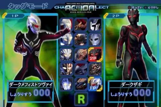 Game Ultraman Nexus Guide screenshot 3