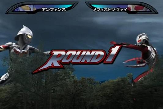 Game Ultraman Nexus Guide screenshot 4
