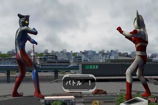 Game Ultraman Zero guide screenshot 5