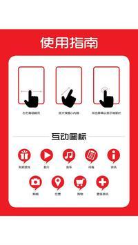 漫画王 COMIC KING apk screenshot
