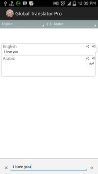 Translator apk screenshot