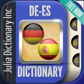 German Spanish Dictionary icon