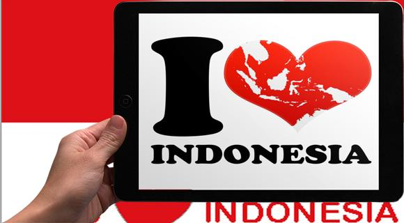 Love Indonesia Wallpaper poster