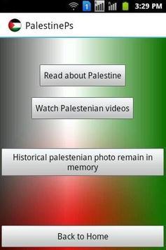 Palestine Ps apk screenshot