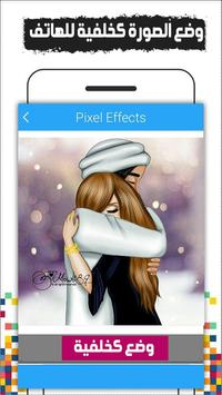 My Girly M : Cut & Lovely Girly M Wallpapers screenshot 5