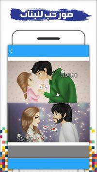 My Girly M : Cut & Lovely Girly M Wallpapers screenshot 8