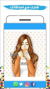 My Girly M : Cut & Lovely Girly M Wallpapers screenshot 9