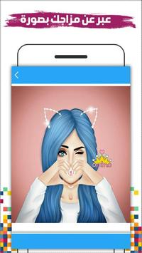 My Girly M : Cut & Lovely Girly M Wallpapers screenshot 10