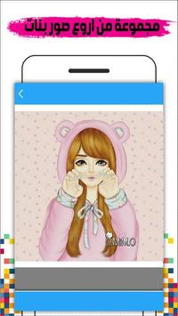 My Girly M : Cut & Lovely Girly M Wallpapers screenshot 12