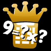 Math Lord icon