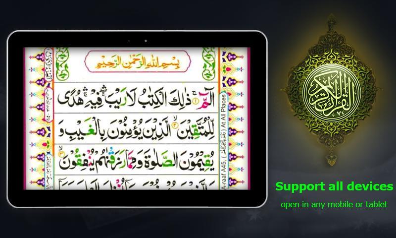 Al quran tajweed free download.
