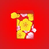 Scan tiền hái lộc - Tết ngập niềm vui ! icon