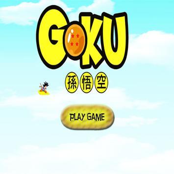 Goku saiyan hero poster