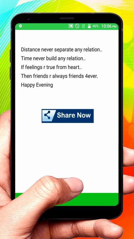 Good Evening Sms Text Message Latest Collection For Android Apk