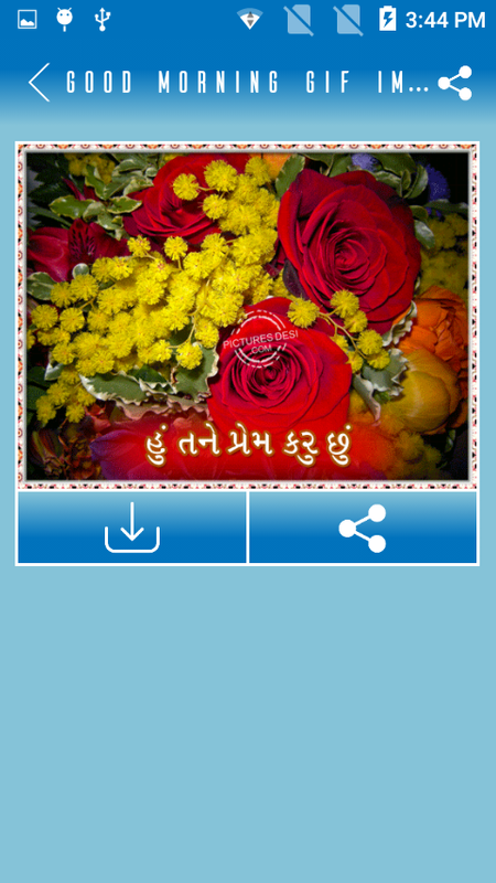 Good Morning Gif Images In Gujarati For Android Apk Download