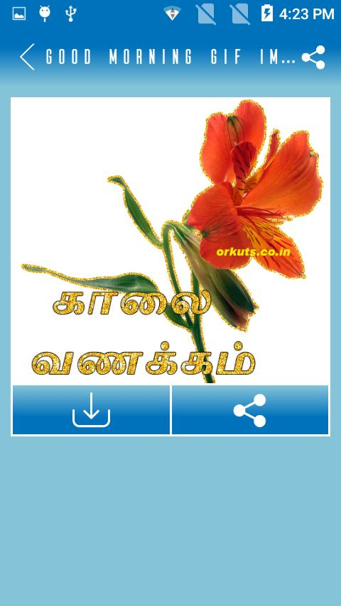 Good morning gif images in Tamil for Android - APK Download
