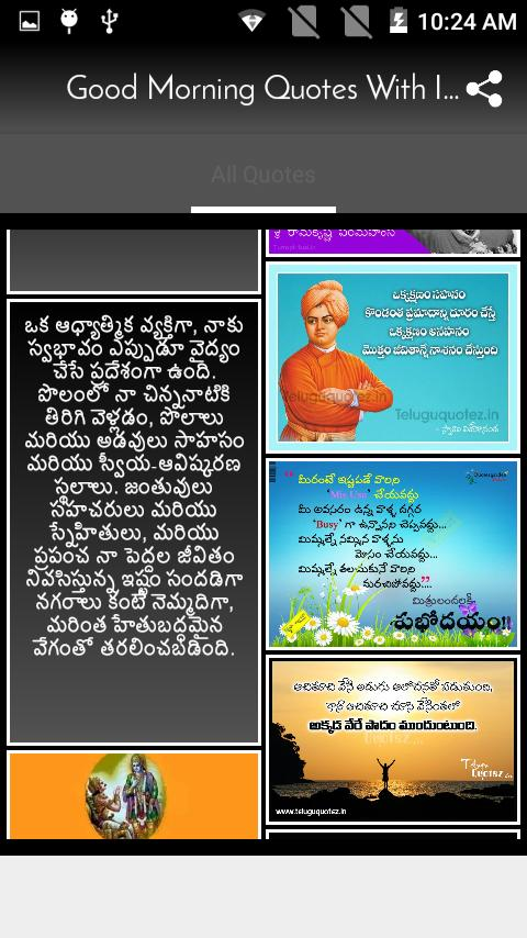 Good Morning God Images In Telugu With Quotes For Android Apk Download