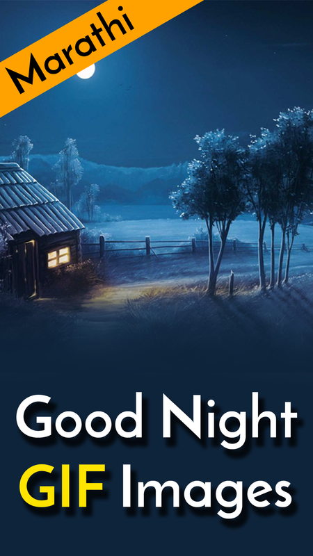 Good Night Gif Images In Hindi For Android Apk Download