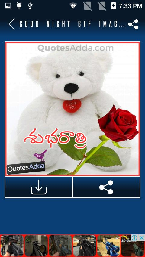 Good night gif images in Telugu for Android - APK Download