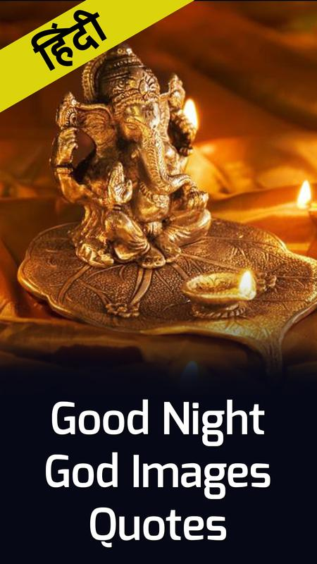 Good Night God Images In Hindi With Quotes For Android Apk Download