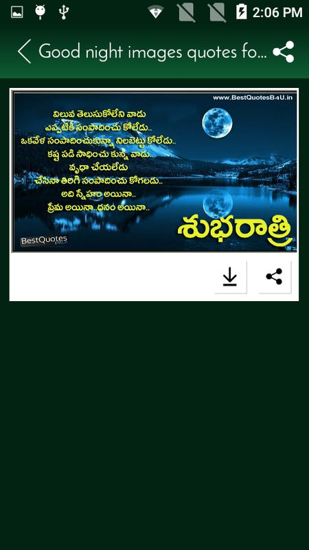 Good Night Images Quotes For Friends In Telugu For Android Apk
