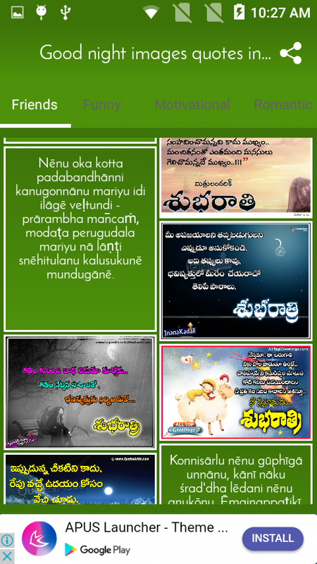 Good Night Images Quotes In Telugu For Android Apk Download