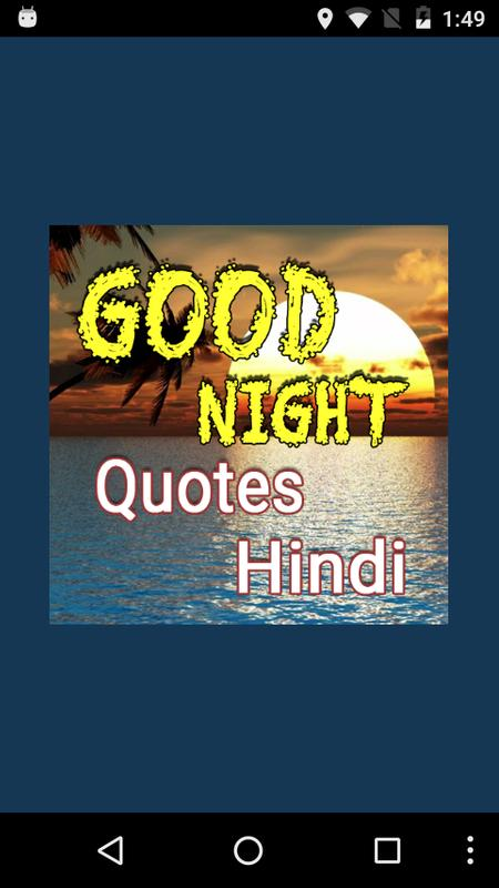 Good Night Quotes In Hindi For Android Apk Download