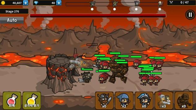 공성전 : 우당탕탕 용병단 apk screenshot