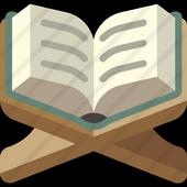 قرأن الكريم كامل  بصوت جميع القراء icon