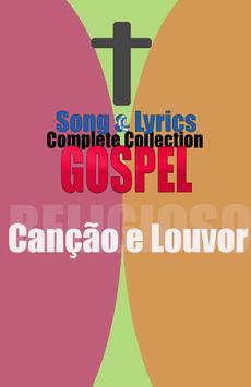 Gospel Canção e Louvor Eu Cuido de Ti poster