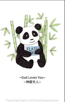 Panda Flash Card poster
