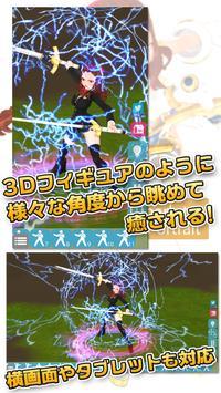 3D少女Charlotte screenshot 11