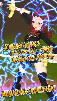 3D少女Charlotte screenshot 3