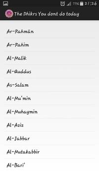 99 names of Allah with sound screenshot 7