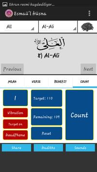 99 names of Allah with sound screenshot 9