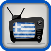 Watch Greece Channels TV Live icon
