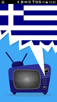 Watch Greece Channels TV Live poster