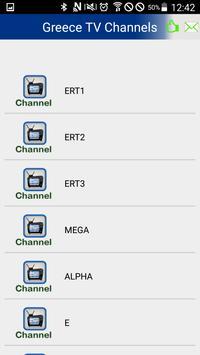 Watch Greece Channels TV Live apk screenshot