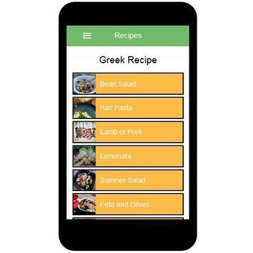 Greek Recipes screenshot 11