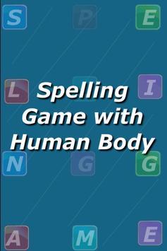 Human Body Spelling Game screenshot 8