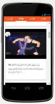 راو و راوجي  HxHKurd apk screenshot