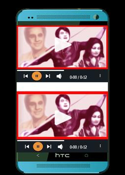রাজ্জাকের জনপ্রিয় ছবির সেরা গান Bangla Songs poster