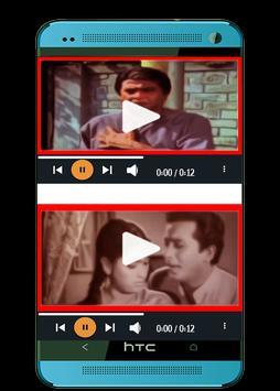 রাজ্জাকের জনপ্রিয় ছবির সেরা গান Bangla Songs screenshot 2
