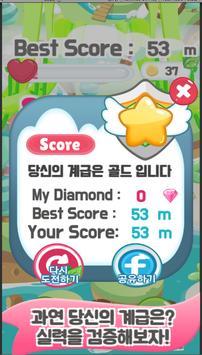 무한의 정글 (Infinite Jungle) apk screenshot