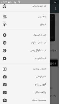 HaMa4it :: هاما بۆ ئای تی screenshot 4
