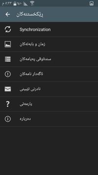 HaMa4it :: هاما بۆ ئای تی screenshot 5