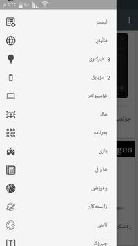 HaMa4it :: هاما بۆ ئای تی screenshot 2