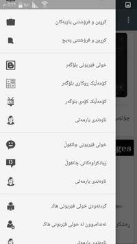 HaMa4it :: هاما بۆ ئای تی screenshot 3