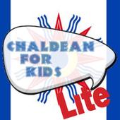 Chaldean For Kids Lite icon