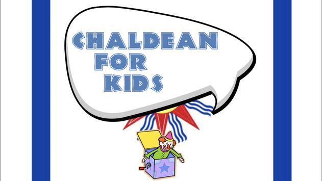 Chaldean For Kids Lite screenshot 1